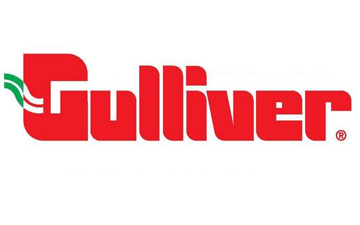 Supermercati Gulliver: cercasi Cassieri, Commessi, Scaffalisti, Capi Reparto