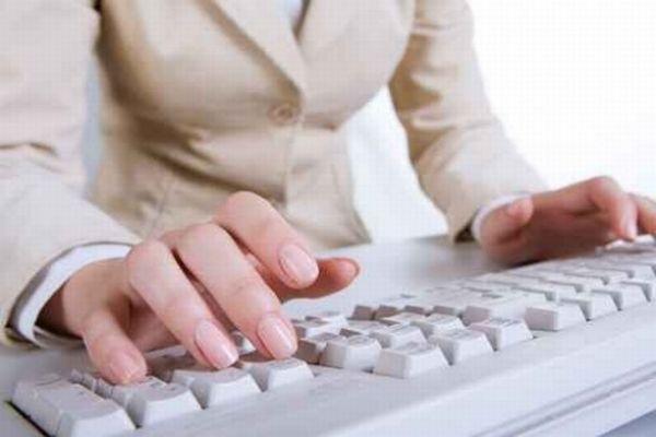 Bando Comunale: 24 Posti Fissi Disponibili per Assistenti Amministrativi